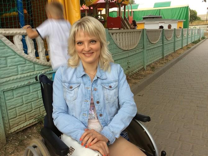 знакомства инвалидов г. москва