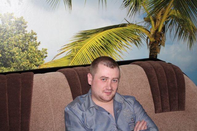 Екатеринбург знакомства для геев
