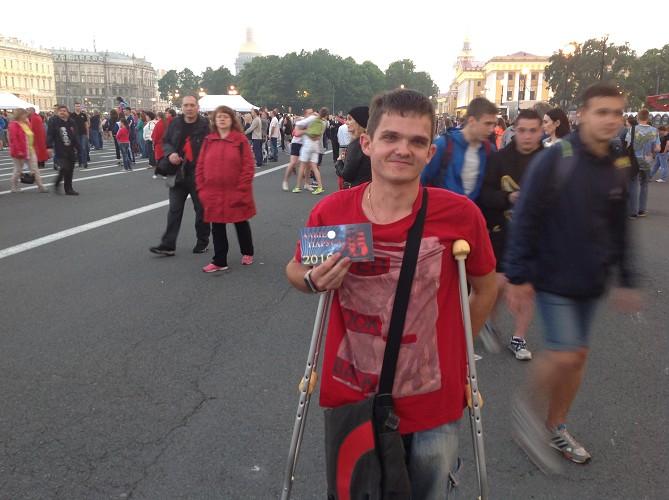 Знакомства инвалид петербург