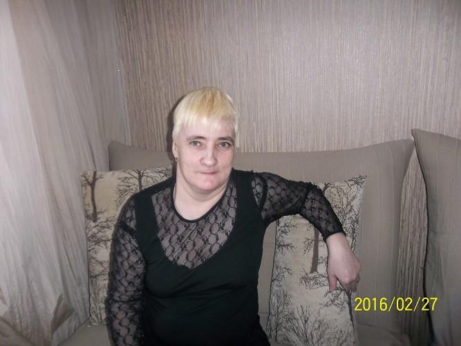 Контакт Знакомств В Стерлитамаке