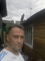 область иркутская сайт черемхово знакомств
