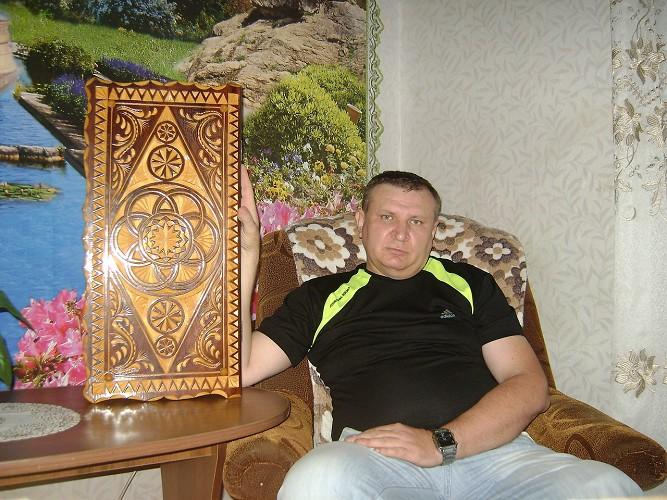 Знакомства Пар Ростов На Дону