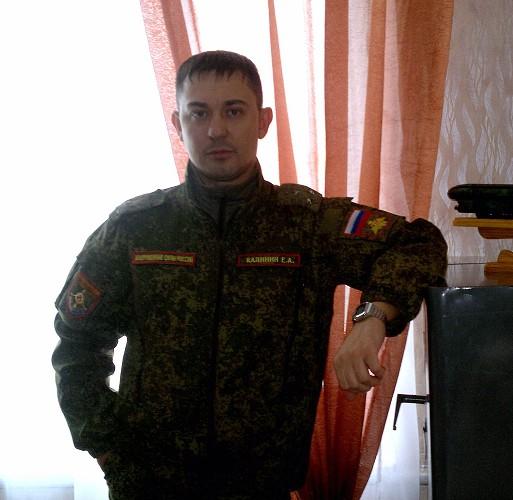Знакомства С Военными Хабаровск