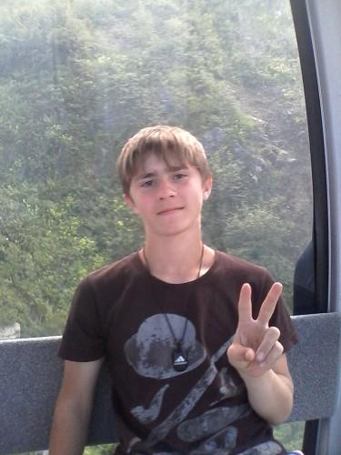 Хочу познакомиться с парнем до 17 лет переписка г.петропавловск девушки фото знакомства