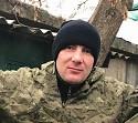 Знакомства Киев - анкета тетатет DIMMASS999