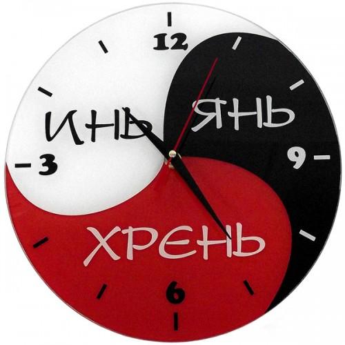 Правильные часы :)