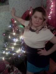Клуб знакомств новомосковск