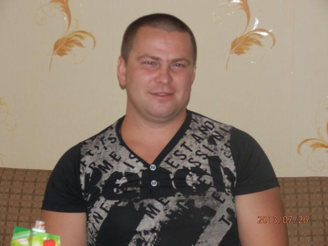 встретиться г прямо в хочу девушкой петропавловск-камчатский сейчас с