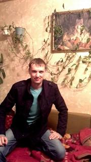 Иркутск знакомства 38фм.ру