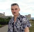 Знакомства Архангельск - анкета тетатет Make196888