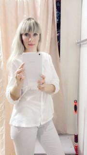 Бердянск Девушки Знакомства
