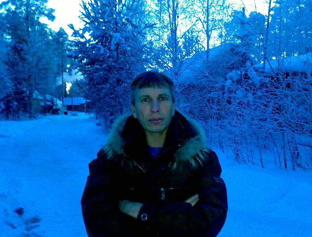 Уральский каменск знакомств сайт города