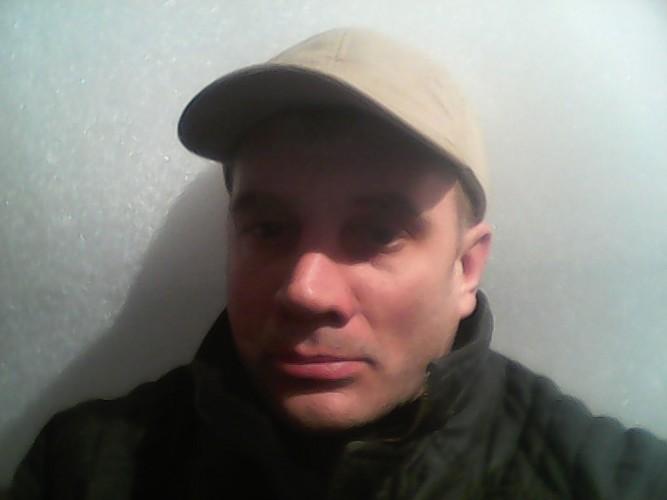 Сайт знакомств в белгороде для серьёзных отношений