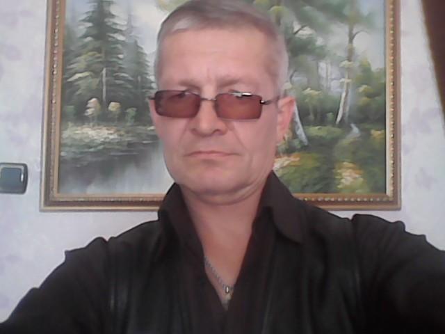 Сайт Знакомств В Городе Николаевске На Амуре