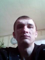 Знакомства г.белогорск журнал знакомства и досуг